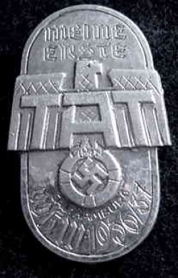 "Nazi 1936/37 Winterhilfswerk ""Tinnie"" Badge...$25 SOLD"